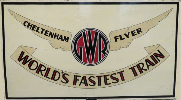 Special Exhibition: World's Fastest